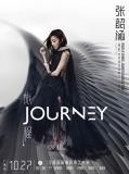 """2018张韶涵""""旅程""""世界巡回演唱会-广州"""